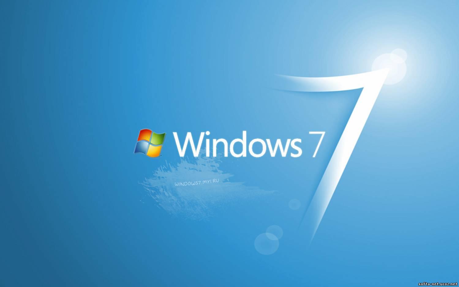 Windows 7 Русификатор Professional